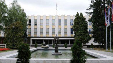 Photo of Konsultativni sastanak sa predsjednicima parlamentarnih stranaka u Srpskoj