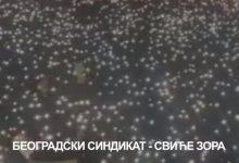 """Photo of """"Sviće zora"""" – Beogradski sindikat podržao odbranu svetinja (VIDEO)"""