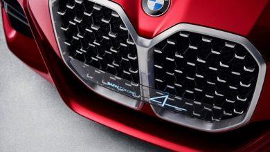 Photo of Novi BMW-ov kupe imaće kontroverzan dizajn – kako će reagovati fanovi? (FOTO)