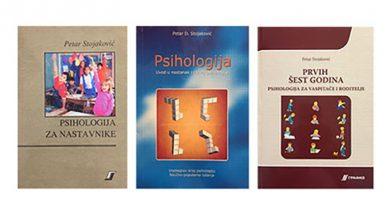 Photo of DOBOJ: Sutra promocija knjiga, autora prof. dr Petra Stojakovića