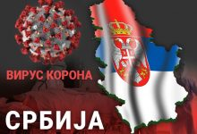 Photo of U Srbiji preminulo još sedam lica
