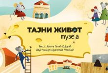 """Photo of Knjiga za djecu """"Tajni život muzeja"""" besplatno na sajtu MSU Srpske"""