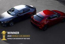 Photo of Mazda 3 osvojila nagradu za najbolji dizajn 2020. godine
