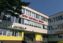 """Photo of JZU """"Dom zdravlja"""" Doboj: Organizacija rada u Službi porodične medicine"""