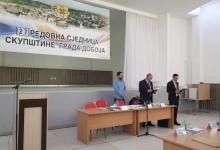 Photo of DOBOJ: Bukejlović – Klub odbornika SNSD-a donirao sredstva na poseban račun