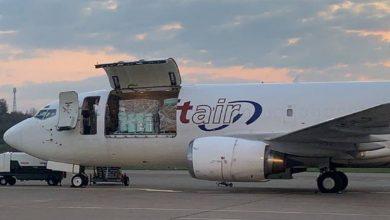 Photo of Stigao još jedan avion sa opremom za mobilnu bolnicu (FOTO)