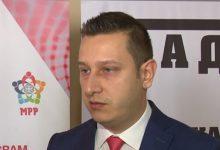 Photo of DOBOJ: Goganović – Prvi modul obuke programa podrške preduzetništvu završilo 11 mladih (FOTO)