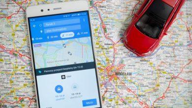 Photo of Google Maps trikovi: Da li znate šta sve možete da uradite?