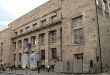 Photo of Upravni odbor Centralne banke bez dogovora o sredstvima MMF-a