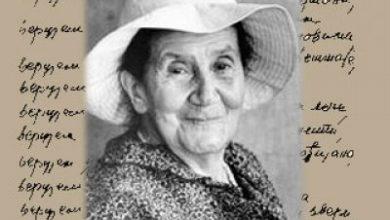 Photo of Nečuveno – Desanka Maksimović isključena iz školskog programa gimnazije u Srbiji