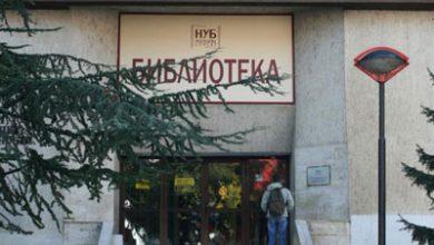 Photo of Tri srpske biblioteke na evropskom portalu