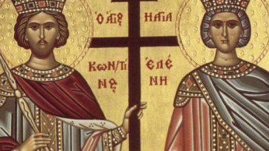 Photo of SPC: Danas Sveti car Konstantin i carica Јelena