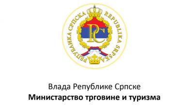 Photo of Raspisan javni poziv za ugostitelje i turističke agencije