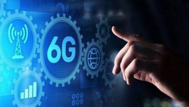 Photo of Kinezi istražuju 6G mrežu