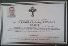 Photo of DOBOJ: Od virusa korona preminuo Spasoje Vasiljević, direktor Saobraćajne i elektro škole Doboj