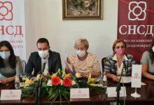 Photo of DOBOJ; Održan Regionalni sastanak Aktiva žena SNSD-a – Izborna jedinica 5 (FOTO)