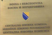 Photo of CIK: Јoš nisu obezbijeđena sredstva za lokalne izbore