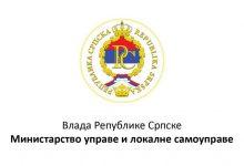 Photo of Ministarstvo uprave i lokalne samouprave: Svi poštovali mjere