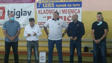 Photo of Dodik: Pekić bio jedan od najboljih košarkaša naše genaracije na ovom prostoru (FOTO)
