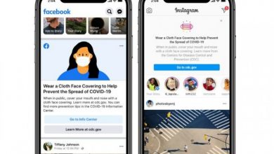Photo of Facebook i Instagram spremaju upozorenje za nošenje maski