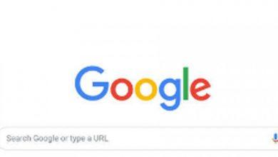 Photo of Stiže novi Chrome: Rješava se svoje najveće boljke