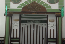 Photo of ДОБОЈ КРОЗ ВИЈЕКОВЕ – XXXII дио – Вјерске заједнице – II дио – Исламска заједница у Добоју (ФОТО)