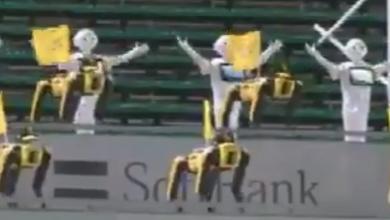 Photo of Navijači u Japanu na baseball utakmici zamijenjeni robotima (VIDEO)