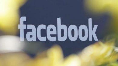 Photo of Zaposleni u Fejsbuku radiće od kuće do jula 2021.