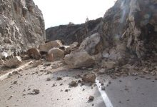 Photo of PUTEVI: Oprezno zbog mokrih kolovoza i odrona