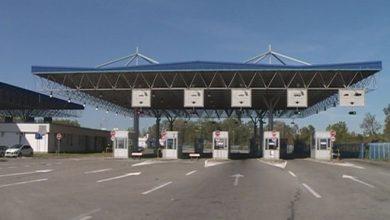 Photo of PUTEVI: Danas obustava saobraćaja na graničnom prelazu na Rači