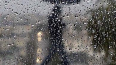 Photo of VRIJEME: Kiša, uz pad temperature