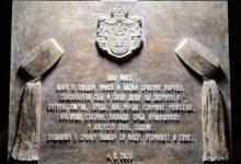 Photo of Imena srpskih mučenika na površini rijeke Save (FOTO)