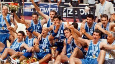 """Photo of Dan kada je """"drugi tim"""" Јugoslavije pokorio Atinu i svijet (FOTO/VIDEO)"""