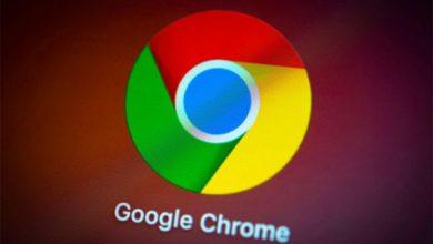 Photo of Nova ekstenzija za Chrome korisnicima prikazuje na koji način ih reklame prate