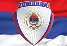 Photo of Servisna informacija Policijske uprave Doboj za 03.08.2020. godine