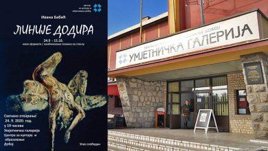 """Photo of DOBOJ: Sutra svečano otvaranje izložbe """"Linije dodira"""", autorke Ivane Babić"""