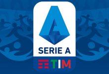 Photo of Prva fudbalska liga Italije u velikom novčanom gubitku