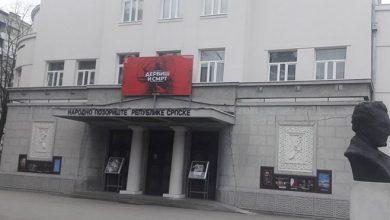Photo of Svečana akademija povodom 90 godina Narodnog pozorišta Srpske