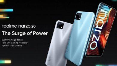 Photo of Realme predstavio Narzo 20 liniju pristupačnih telefona