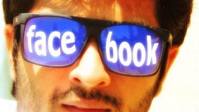 """Photo of Facebook """"za oči"""" stiže sljedeće godine?"""