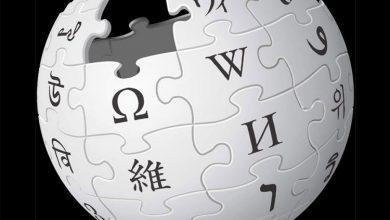 Photo of Wikipedia nakon deset godina dobija novi dizajn
