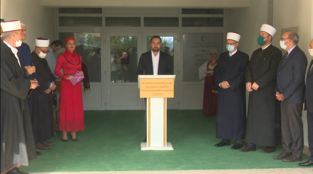 doboj islamski centar