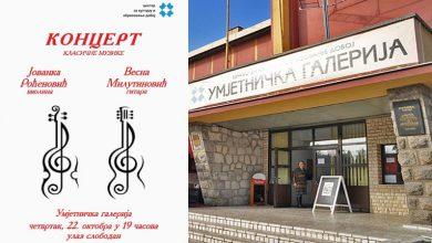Photo of DOBOJ: Sutra koncert klasične muzike u izvođenju Vesne Milutinović i Jovanke Roćenović