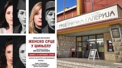 """Photo of DOBOJ: Sutra pozorišna predstava """"Žensko srce u šinjelu"""""""