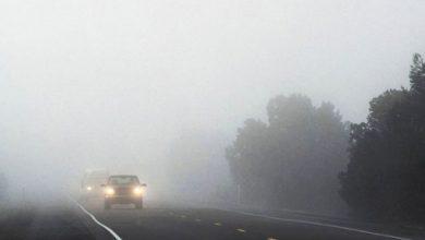 Photo of PUTEVI: Magla u kotlinama, mjestimično moguć jutarnji mraz