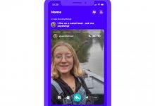 Photo of Nova društvena mreža raste brže nego YouTube