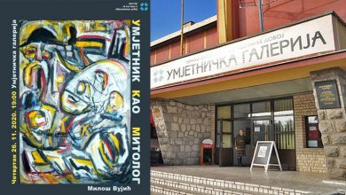 """Photo of DOBOJ: Sutra otvaranje izložbe """"Umjetnik kao mitolog"""" (FOTO)"""