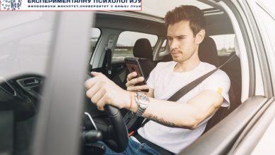 Photo of Svako ometanje tokom vožnje može izazvati posljedice