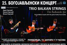 Photo of DOBOJ: Večeras tradicionalni i jubilarni 25. Bogojavljenski koncert