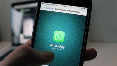 Photo of Korisnici masovno brišu aplikaciju, WhatsApp odlaže promjene